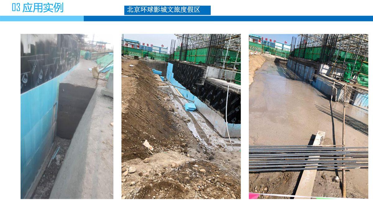 预拌流态固化土填筑技术.jpg